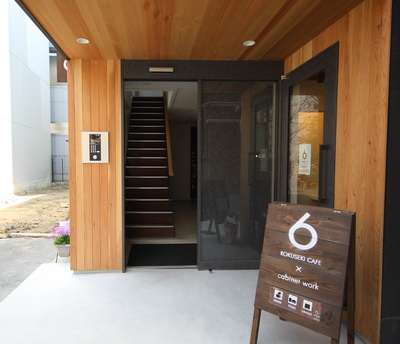 ROKUSEKI CAFE×cabinetwork