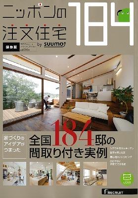 2015japan-thumb-400x573-2180