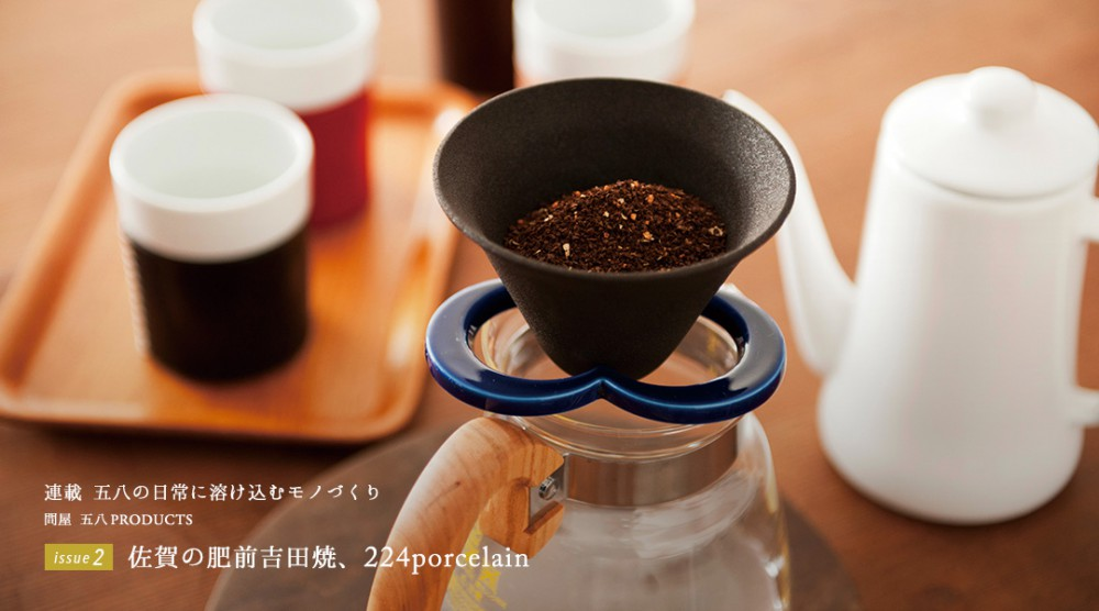 issue_image_wholesaler_gohachi_products_2 (1)