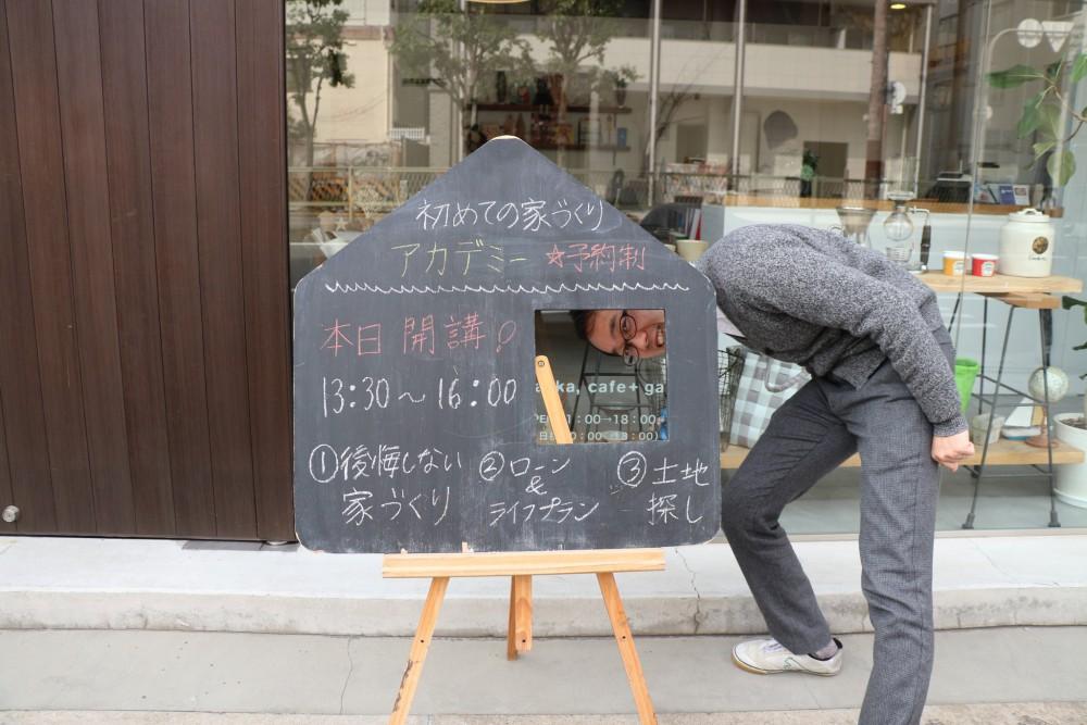 20160313_ieaka-k0
