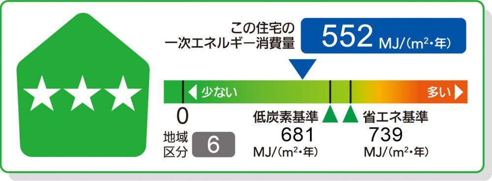 20160724_kansei-6