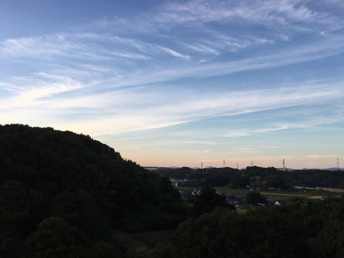satoyama