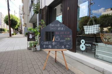 20150927_ieaka-k1