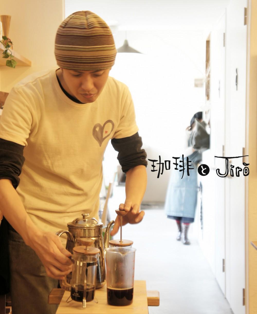 20160207_coffee-k1