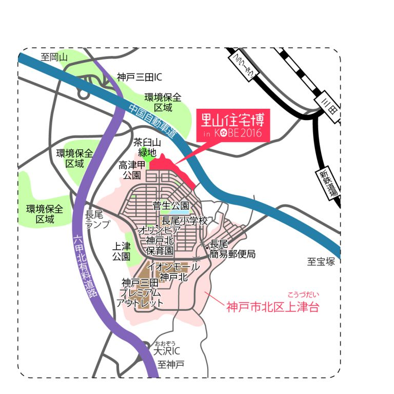 satoyama_access3
