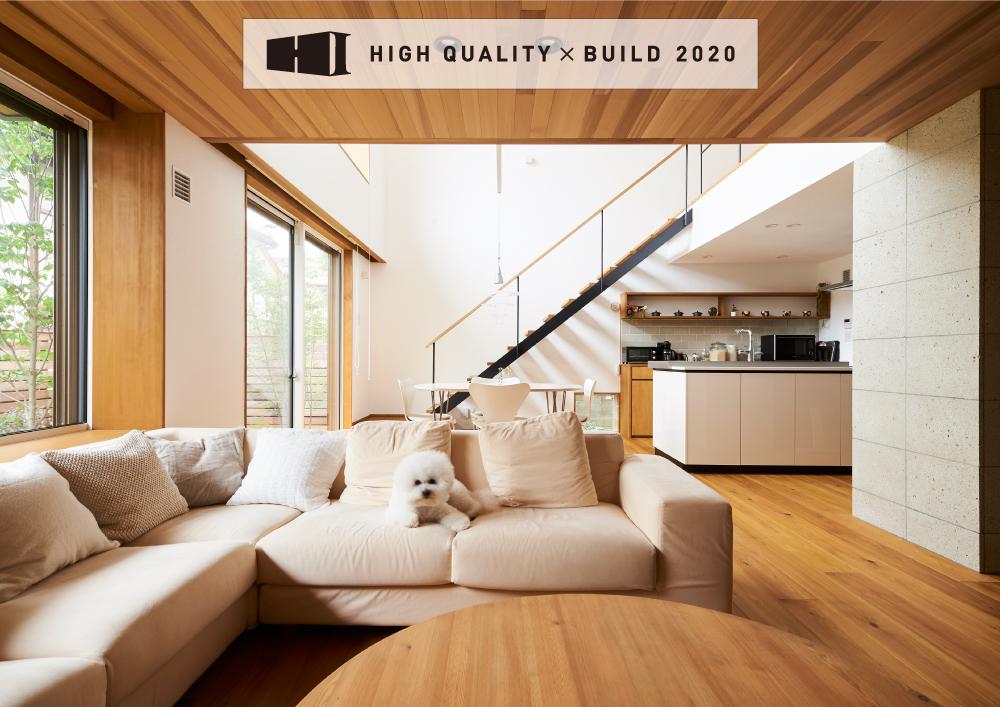 ゆとりある上質な空間で、庭と空が繋がる家